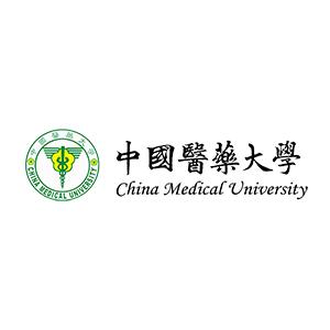 中國醫藥大學全球資訊網